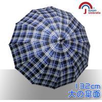 Kasan大傘面12K銀格自動直傘-灰黑格