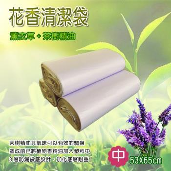 【超值9卷組】台灣專利製造 花香垃圾袋/ 可自然分解 環保清潔袋 20L