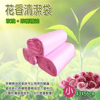 九包15L花香垃圾袋台灣專利製造1包3卷+送海底撈清湯1包(市值250元/包)