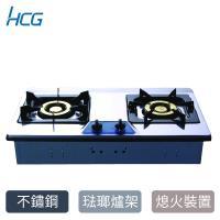 HCG和成檯面式二口瓦斯爐GS203Q