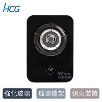 HCG和成檯面式單口瓦斯爐GS106