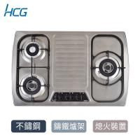 HCG和成檯面式三口瓦斯爐GS303
