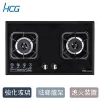 HCG和成檯面式二口瓦斯爐 GS297Q