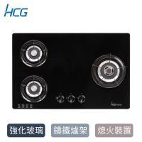 HCG和成檯面式三口瓦斯爐GS333