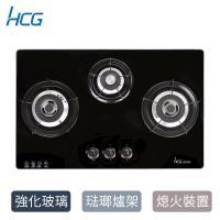 HCG和成檯面式三口瓦斯爐GS353