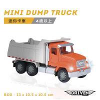【美國B.Toys】DRIVEN系列-迷你卡車
