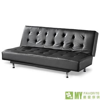 彩虹之戀皮面沙發床-黑色 標準款