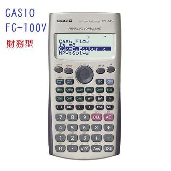 CASIO卡西歐‧財務型工程計算機/FC-100V