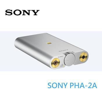 SONY PHA-2A 高階 可攜式耳機擴大機