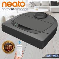 今日下殺!!Neato Botvac D3 Wifi 支援 雷射掃描掃地機器人吸塵器-灰色(送好禮)