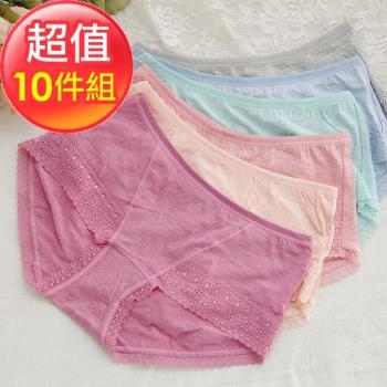 【蘇菲娜】(10件組)MIT台灣製新科技水晶紗女內褲