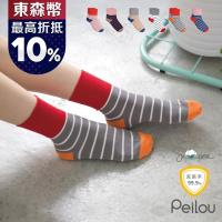 任-【PEILOU】貝柔Supima機能抗菌萊卡除臭寬口襪(條紋)