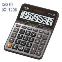 CASIO卡西歐‧12位數雙電源商用計算機/DX-120B