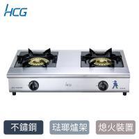 HCG和成小金剛檯面式瓦斯爐GS250Q(NG1/LPG)