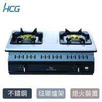HCG和成崁入式二口雙環瓦斯爐 GS252SQ(NG1/LPG)