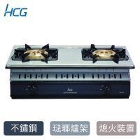 HCG和成大三環崁入式二口瓦斯爐GS280Q