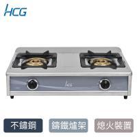 HCG和成大三環檯面式二口瓦斯爐GS239