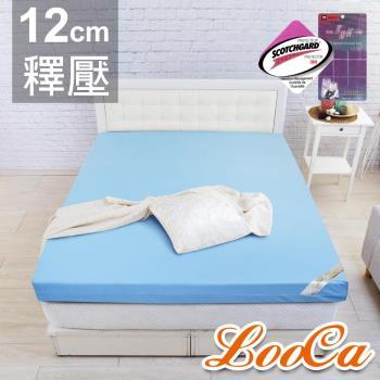 《贈冰涼墊》LooCa 雙認證竹炭12cm釋壓記憶床墊-單大3.5尺