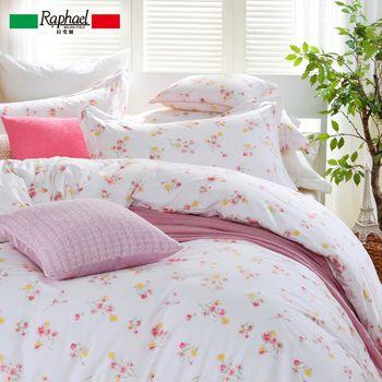 【Raphael拉斐爾】筠柔-純棉特大四件式床包被套組
