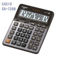 CASIO卡西歐‧12位數雙電源商用計算機/GX-120B