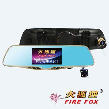 【火狐狸 FIRE FOX 】M1 行車記錄器(前後鏡頭)