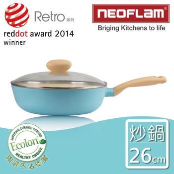 韓國NEOFLAM--26cm陶瓷不沾炒鍋+透明玻璃蓋(Retro系列)-薄荷色