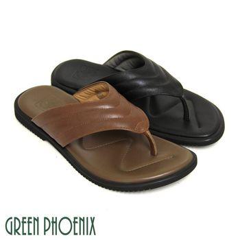 【GREEN PHOENIX】男款沉穩寬版牛皮休閒夾腳拖鞋(男鞋)-淺咖啡、黑色