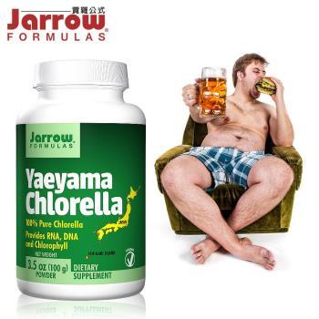 【美國Jarrow賈羅公式】八重山破壁綠藻粉(100g/瓶)
