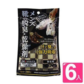 【日本不动化学】竹碳男鞋适用除湿脱臭干燥剂1足分2袋入3包组(6入)