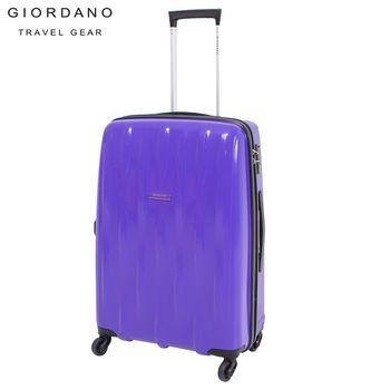 GIORDANO~ 佐丹奴 24吋花漾水流系列旅行箱(藍)
