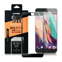 NISDA HTC Ocean Note 滿版鋼化玻璃保護貼-黑色