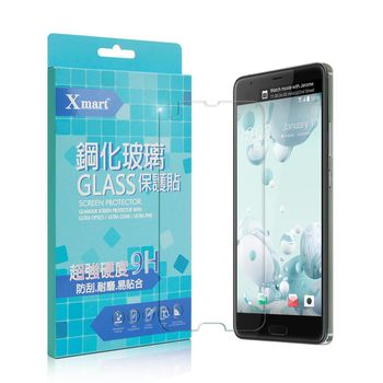 XM HTC U Ultra 強化耐磨防指紋玻璃保護貼