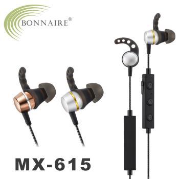BONNAIRE MX-615 頸掛式運動型入耳線控藍牙耳機