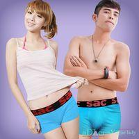 aDLer情侶內褲 機能涼感平口內褲情侶款(亮藍)