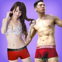 aDLer情侶內褲 超柔細涼感平口內褲情侶款(紅)