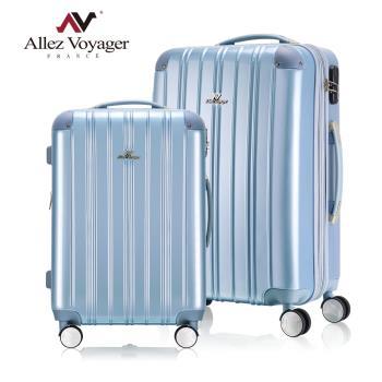法國奧莉薇閣 20+24吋兩件組行李箱 PC耐壓硬殼 旅行箱 國色天箱