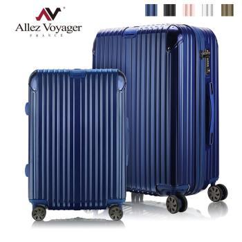 法國奧莉薇閣 24+28吋兩件組行李箱 PC金屬護角硬殼旅行箱 箱見恨晚