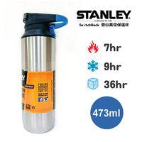 【美國Stanley】SwitchBack 登山真空保溫杯473ml(不鏽鋼原色)