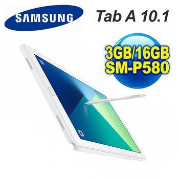 三星 Samsung Galaxy Tab A (SM-P580) 10.1吋八核心平板 3GB/16GB 2016年版