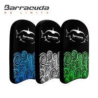 美國巴洛酷達Barracuda 兒童設計游泳訓練浮板 SHARK COMPACT