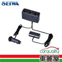 【日本SEIWA】 感應式3孔電源插座F263