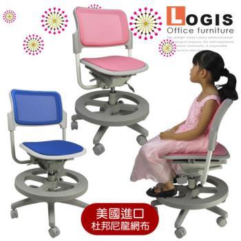 【LOGIS】繽紛馬卡兒童椅/成長椅.2色
