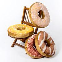 仿真甜甜圈造型抱枕腰靠枕坐墊4入組