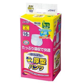 【日本一番】成人復健褲 L~LL 16片*4包/箱