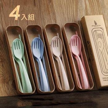 【Homely Zakka】麥趣食光健康環保小麥隨身餐具組(優惠不挑色4入組)