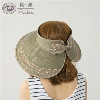 【PEILOU】貝柔蝴蝶結收納遮陽帽
