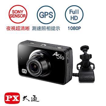 PX大通 GPS測速夜視高畫質行車記錄器 A51G