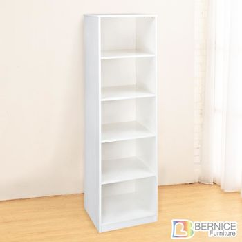 Bernice-防潮防蛀 塑鋼白色五格收納櫃