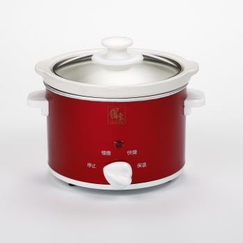 鍋寶養生燉鍋美味生活組-勁