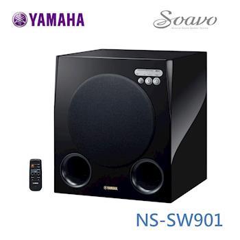 Yamaha NS-SW901 超重低音喇叭